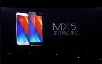 Meizu MX5 presentato oggi a Pechino, ecco tutti i dettagli!