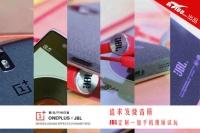 OnePlus JBL edition ed auricolari E1+, prime impressioni!