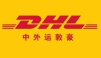 DHL: Ritardi nelle spedizioni dalla Cina