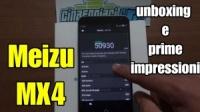 Meizu MX4 uno dei top di gamma più attesi del momento e la nostra videorecensione!
